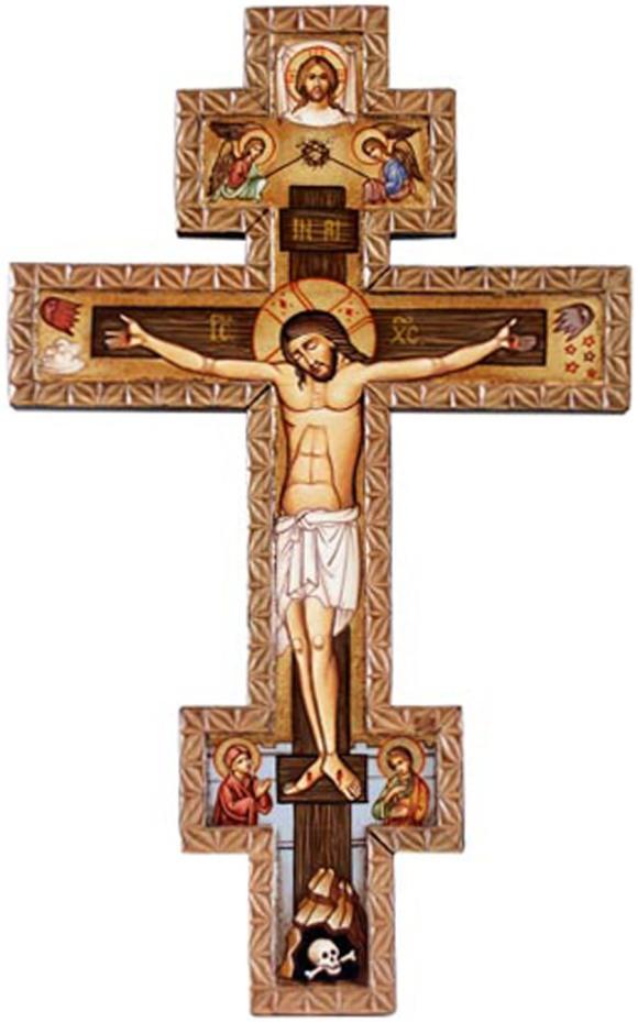 Crucii Tale ne închinăm Hristoase şi Sfântă Învierea Ta o lăudăm şi o slăvim!
