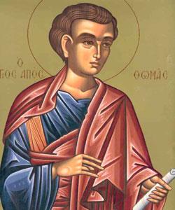 121503_sfantul-apostol-toma