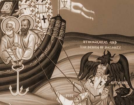 Image result for corabia bisericii icoana