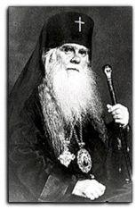 archbishopaverky