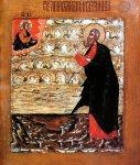 1130andrew-apostle05-678227586.jpg