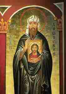 st-john-of-damascus-211x300-882289459.jpg