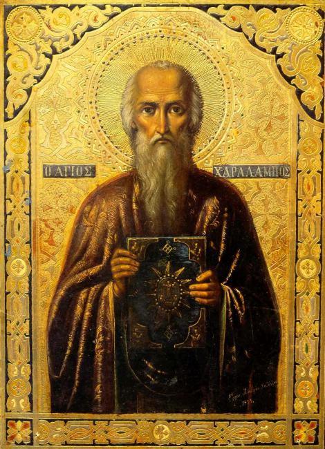 sf-sf-mc-haralambie-preot-in-magnezia-langa-efes-5-2[1].jpg