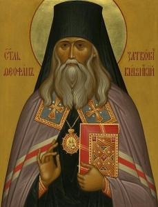 152224_143319_sfantul-teofan-zavoratul-1368910154.jpg